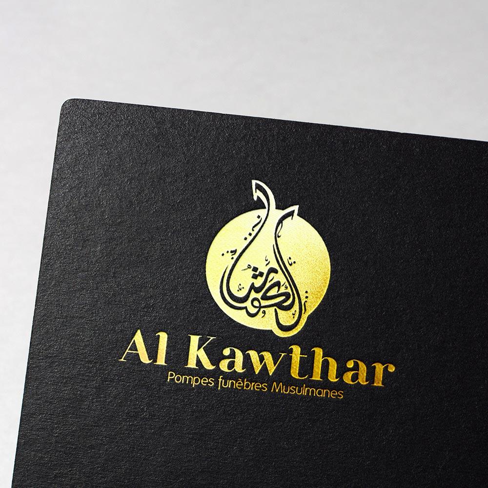 alkawthar-logo-design